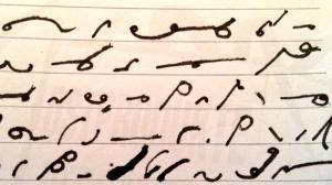 Gregg Shorthand Exercise